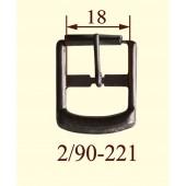 Пряжка 2/90-221