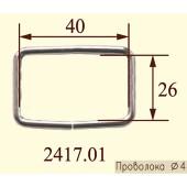 Рамка 2417.01