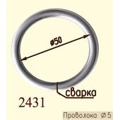 Кольцо металлическое сварное