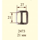 Пряжка 2473 из металла