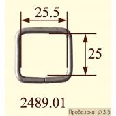 Рамка 2489.01