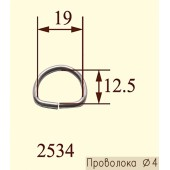 Полукольцо 2534 металл