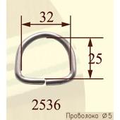 Полукольцо (рамка) 2536 металлические