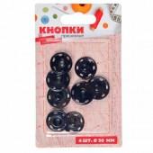 Кнопки для одежды металлические