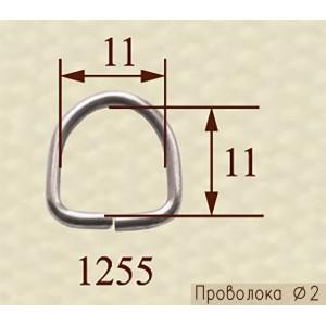 Полукольцо 1255