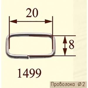 Рамка 1499