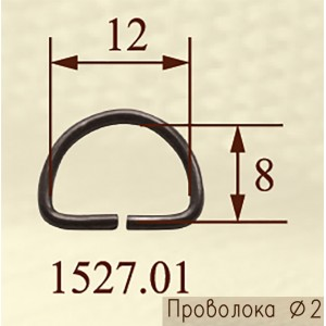 Полукольцо 1527.01