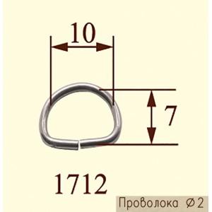 Полукольцо 1712
