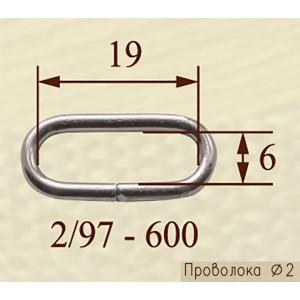 Металлическая Рамка 2/97-600