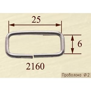 Рамка 2160 из металла