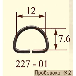 Полукольцо 227-01 из металла