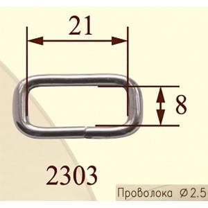Рамка 2303 из металла