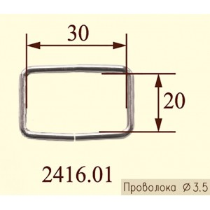 Рамка 2416.01