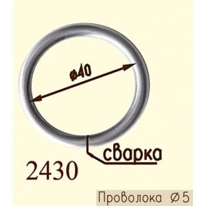 Металлическое кольцо 2430