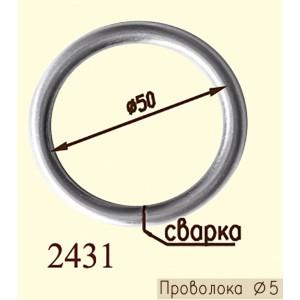 Разъемное Кольцо 2431 из металла