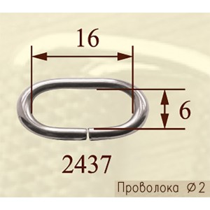 Рамка 2437
