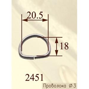 Полукольцо 2451 из металла