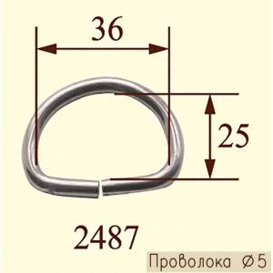 Полукольцо 2487 из металла