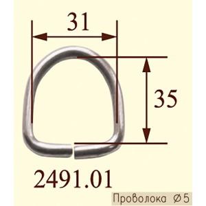 Полукольцо 2491.01