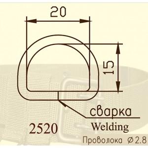 Полукольцо 2520