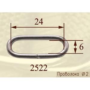 Металлическая Рамка 2522