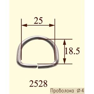 Полукольцо 2528 металлическое