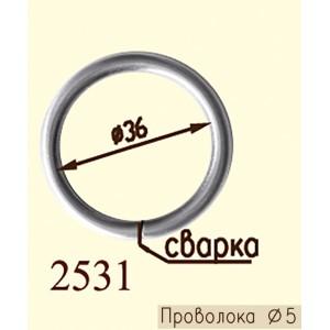 Кольцо 2531 металлическое