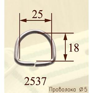 Полукольцо 2537