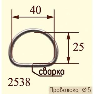 Металлическое Полукольцо