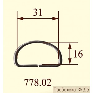 Полукольцо 778.02