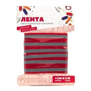 Лента светоотражающая пришивная, полиэстер, ширина 1см, длина 3м, 4 цвета