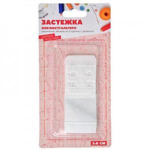 Застежка для увеличения объема бюстгальтера на 2 кр, с резинкой, полиэстер, пластик, 3,8см, 3 цв