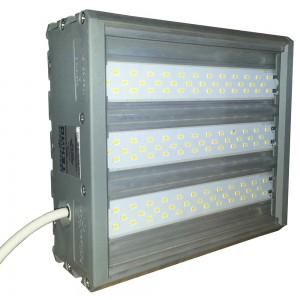 Светодиодный светильник ДКУ 01-45-001